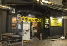 朝の8時まで営業! 深酒してもスッキリ食べられる「麺恋 佐藤 すすきの2号店」