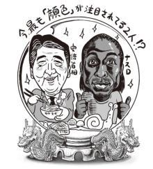 安倍首相の辞職はありうる? 日本全体が池の水を抜くように全部洗い出す時代