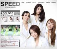 上原多香子、今井絵理子の不倫で「SPEED 」が崩壊…あと2人の現在は?