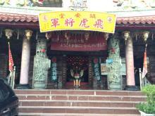 台湾で神様として祀られた日本兵【評論家・江崎道朗】