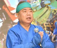 出川哲朗、オーディション奮闘もチョイ役に落胆「茶番ですいません…」