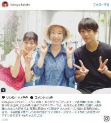 高畑充希&竹内涼真、三田佳子と笑顔でダブルピース「めちゃくちゃ貴重な3ショット」