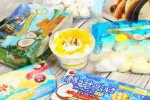 イチオシはあのチョコ…夏の「ココナッツお菓子」まとめ--アイス、クッキー、アジアンスイーツも!