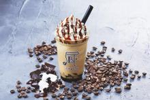 コーヒー好きにはたまらない!?パブロスムージーに「オトナのほろにが珈琲ゼリー」--香りと苦みを楽しんで