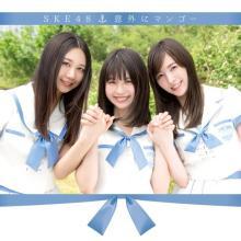 今のAKBには「勝てます!」SKE48新センター奇跡の透明少女小畑が挑発