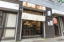 ラーメン&餃子で800円というお得さ! ワンコインの代表店 「餃子と麺 いせのじょう」