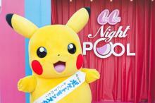 【Night Pool日誌】ピカチュウがCanCamナイトプールに遊びにきてくれた!