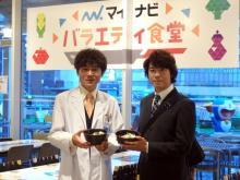上川隆也&甲本雅裕が「遺留捜査」コラボメニューに大満足!「二人の関係性が再認識できる物語です」