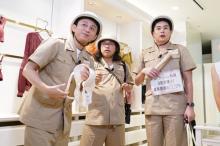 有吉弘行、女性用下着メーカーで大興奮「生身よりも製品が好き」
