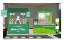 島田のブランド茶をSAで!「緑茶カフェ at 駿河湾沼津SA」が期間限定オープン