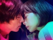 桜井ユキと高橋一生の寸止めキス…「リミスリ」場面カット公開