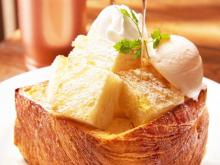 高級食パン「MIYABI」のハニートースト 2日間だけ半額だって!