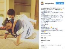 渡辺直美 『カンナさーん!』子役と歌い戯れる動画公開が話題「本当の親子みたい」