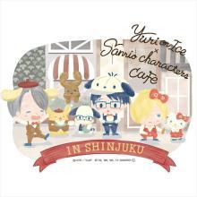 ユーリ!!! on ICE×サンリオのコラボカフェが新宿にオープン!
