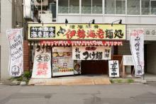伊勢エビを使った濃厚ラーメン!「竹本商店 海老麺舎 札幌伊勢海老麺処」