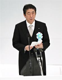 終戦記念日、東京で戦没者追悼式