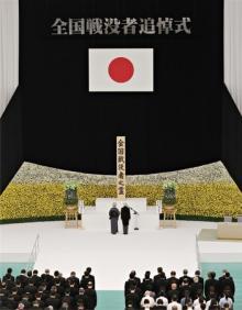 東京で戦没者追悼式