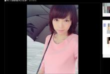 釈由美子、体調不良で胃カメラ検査 「授乳の悩み」にファン激励