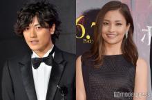 赤西仁、黒木メイサとの夫婦ショット公開でファン騒然「そっくり」「2人とも男前」