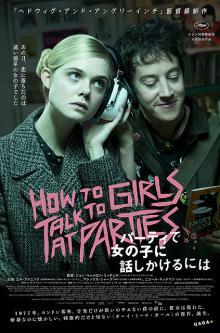 ジョン・キャメロン・ミッチェル最新作「パーティで女の子に話しかけるには」予告編&ポスター完成