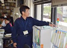 中四国9県でJアラート訓練