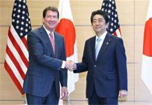 日米同盟の強化を