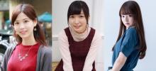 日本一の大学サークル美女を決めるコンテスト開催決定 ミスター部門も新設