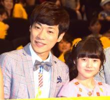 横山だいすけ、本田真凜、望結の妹・紗来の10歳とは思えぬトークを絶賛「150点です」