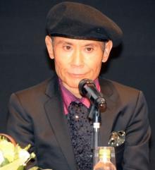 片岡鶴太郎、ブログで離婚報告「別々の道を歩む事が最良の選択」