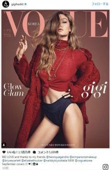 ジジ・ハディッド、「VOGUE」表紙で美ボディをチラ見せ