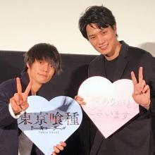 鈴木伸之「窪田さんのことが大好きになってしまった」と愛の告白!?