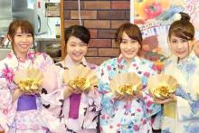 インスタ映えする牛丼、花火大会で…すき家の「夏だ!!トコナッツ牛丼」限定配布&販売