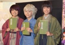 映画『銀魂』の子役が大人パートを再現 福田監督のムチャぶりも明かす