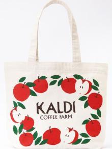 待ってました!カルディ「りんごバッグ」数量限定--「オリジナル シードルカップ」入りでこれは見逃せない!