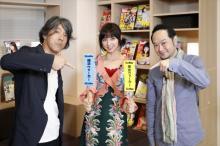 "<span class=""hlword1"">篠田麻里子</span>も登場!雑誌×TVがタッグを組んだ新番組「東京・横浜TV Walker」がスタート!"