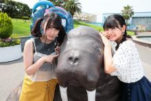 【画像多数】SKE48の水野愛理と上村亜柚香が動物やおもちゃに大はしゃぎ!