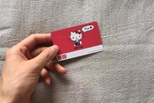 贈ってHAPPY、もらってLUCKY♡デザイン豊富なUNIQLO&スタバのギフトカード