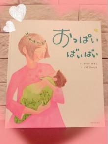 釈由美子、息子が「おっぱいばいばい」で寂しくなる