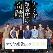 西田敏行、ジェームズ・ディーンのようだと褒めた山田涼介本人に突っ込まれる