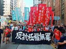 元学生指導者収監に抗議=香港