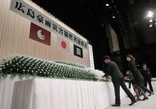 「二度と犠牲者出ないで」=広島土砂災害3年、77人の冥福祈る-遺族ら追悼式