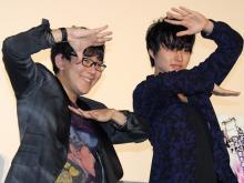 山崎賢人、小野友樹&神木隆之介&梶裕貴とプライベート卓球!「ドラララ…!」と絶叫