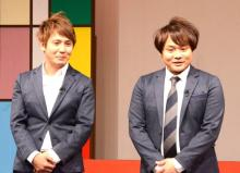 兄弟コンビ・サカイスト、11・25から福岡よしもと移籍 華大も激励「福岡を元気に!」