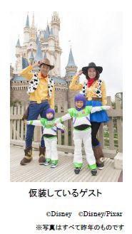 東京ディズニーランド&ディズニーシー 今年も秋はハロウィーンで盛り上がるゾ!