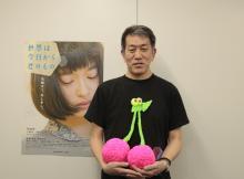 尾崎将也「脚本家の僕が映画を撮るということ」