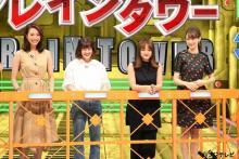土屋巴瑞季が「ViVi」専属モデル・谷まりあ、藤井サチらと仲間割れ!?