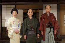 水谷豊、岸部一徳・檀れいとの共演作は「肩の凝らない時代劇」