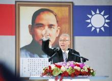 台湾国民党主席、政権奪還へ団結訴え=最大野党が代表大会