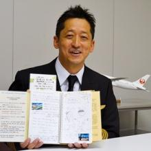 無料Wi-Fiに旅の手帳! JALの知られざる&知っておきたい機内サービス
