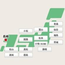 H.I.S.、全国14空港からFDAチャーター便で行く長崎ツアーを限定発売